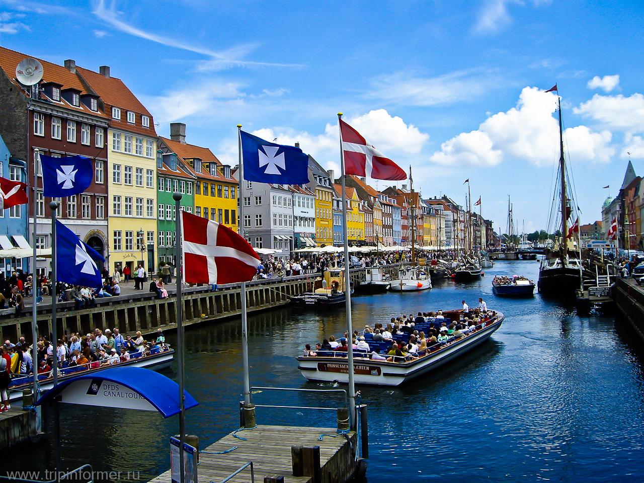 Картинки по запросу фото Копенгаген